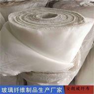 玻纤布防火玻璃纤维布 安朗优品 防火阻燃玻璃丝布