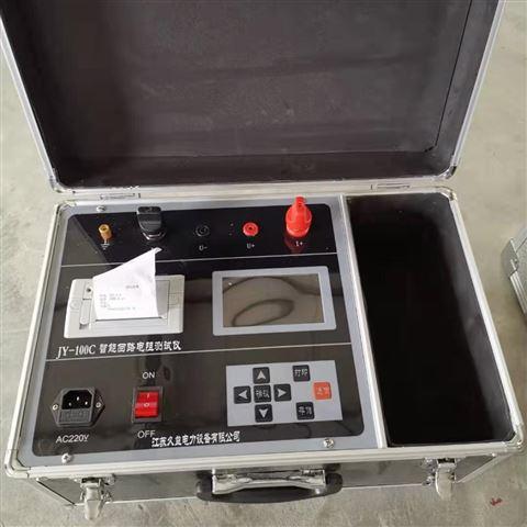 江苏久益回路电阻测试仪