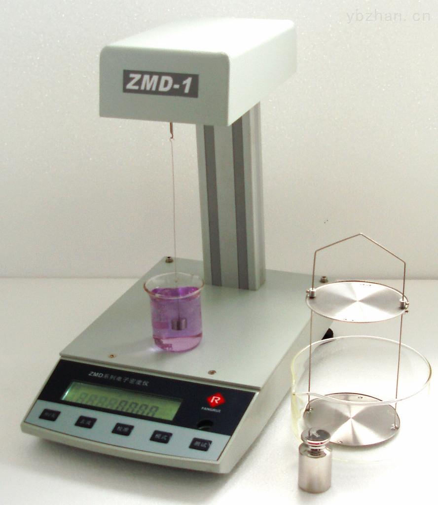 ZMD-1液