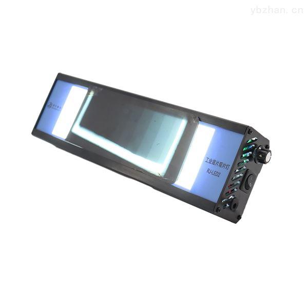 LED观片灯 x射线观片