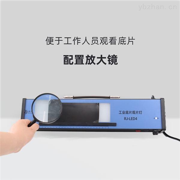 射线底片评片灯 强光工业 质量保证