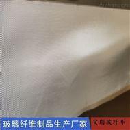玻璃丝布阻燃玻璃纤维布