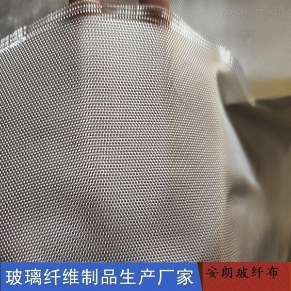 玻璃纤维电子布