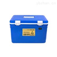 赛信35L生物安全运输箱