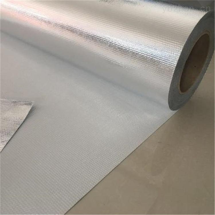 铝箔玻璃纤维布