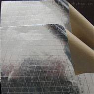 玻璃丝布隔热铝箔纤维布价格