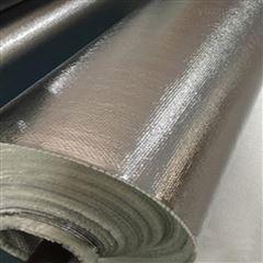 耐高温铝箔玻璃纤维布