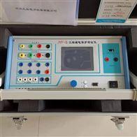 小型三相继电保护校验仪