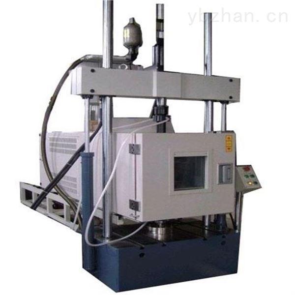 橡胶减震垫高低温疲劳试验机