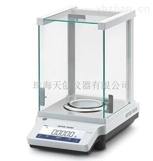 现货促销ME104梅特勒电子天平(120g/0.1mg)