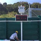 OSEN-Z广西公共场所噪声监控仪
