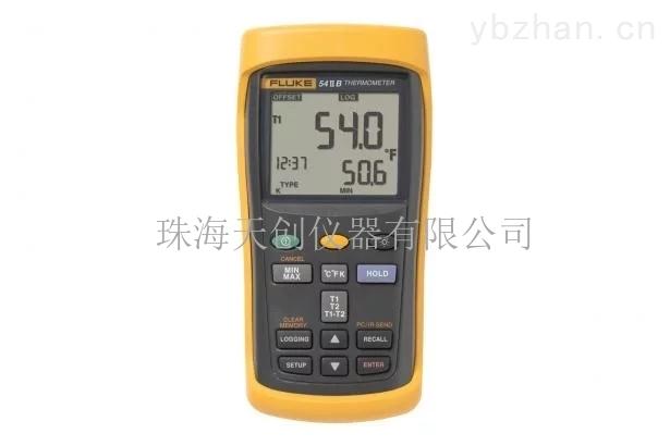 福禄克Fluke 54-II双通道数字温度计