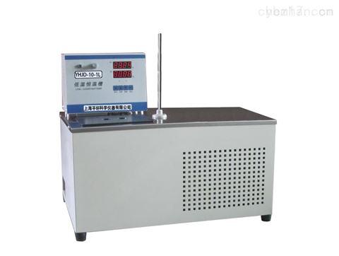 YHJD-05-05L磁力搅拌低温恒温槽