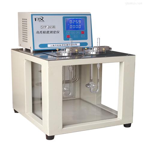 高温乌氏粘度测定仪