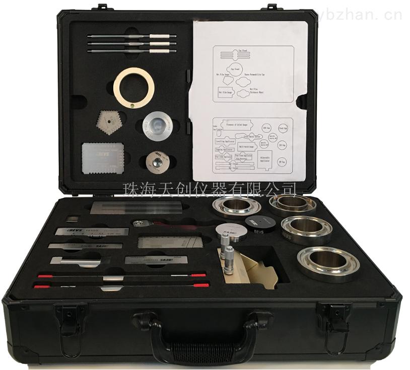 BEVS 1830制膜仪器套装