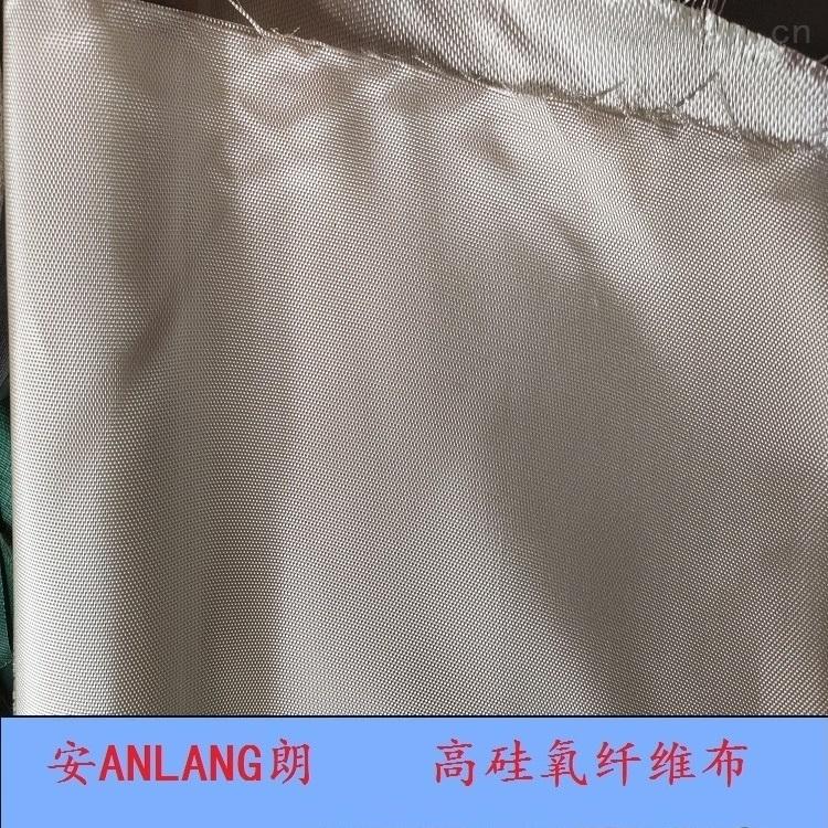 耐高温耐防腐防火布