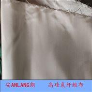 玻纤布玻璃丝布厂家 高硅氧纤维布 防火纤维陶瓷布