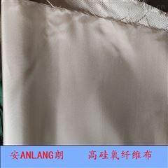 玻璃丝布无碱电子布实地厂家 电子绝缘布