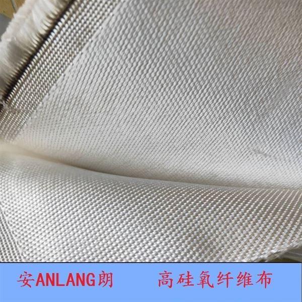 高硅氧防火纤维布