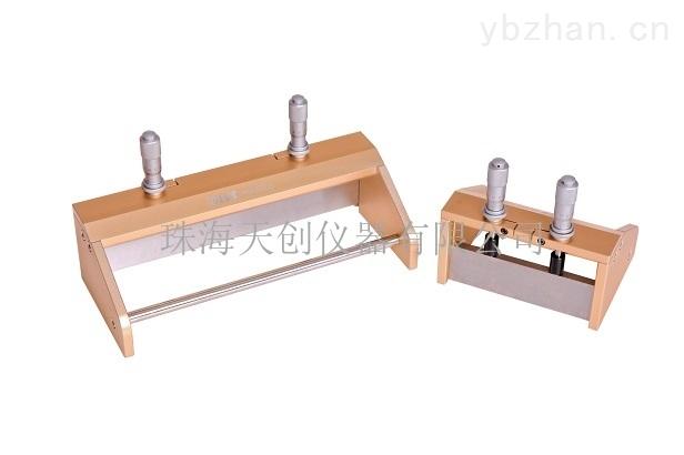 BEVS1806B弹簧式可调式湿膜制备器