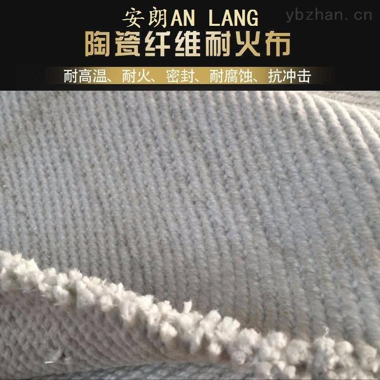 陶瓷纤维布价格大全 无碱玻璃丝布