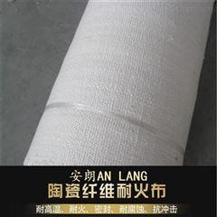 防火布耐高温陶瓷纤维布实地厂家