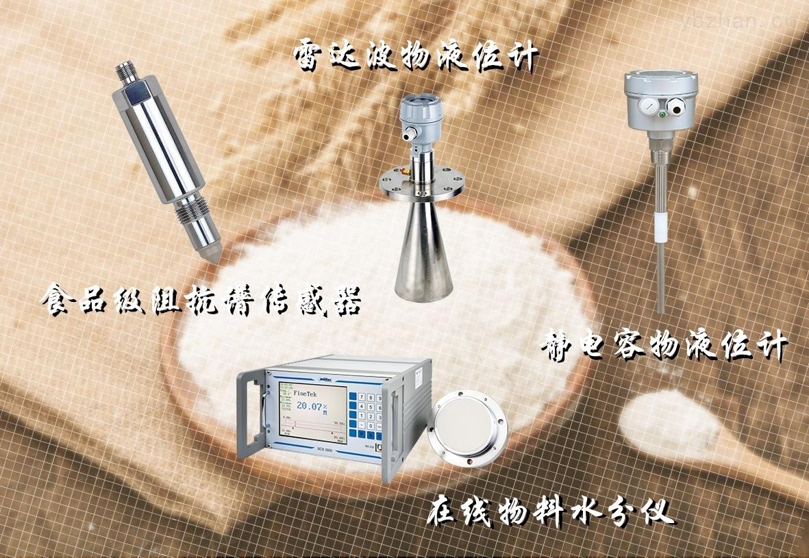 面粉可用产品海报.jpg