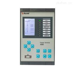 AM6-MD安科瑞电动机差动综合中压保护限流装置