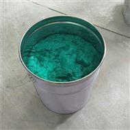 防腐涂料石油贮槽防腐用玻璃鳞片胶泥