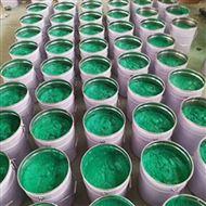 防腐涂料防腐玻璃鳞片胶泥生产厂家