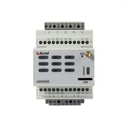 ADW350WD-4G5G基站电源改造交直流物联网仪表