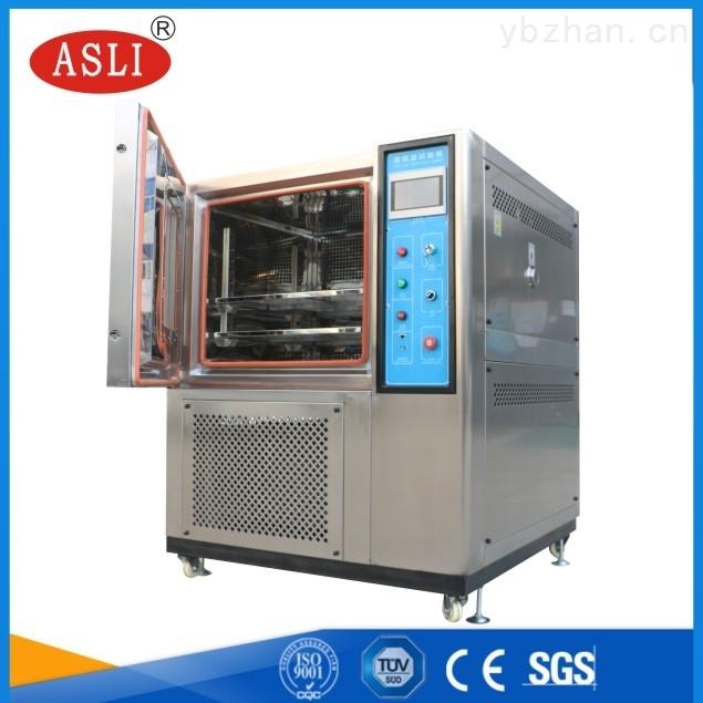 电路板快速温度变化试验箱