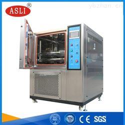 建材制品快速温度变化试验箱