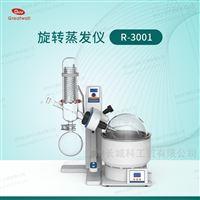 电动升降旋转蒸发仪R-3001