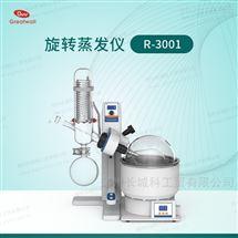 R-3001实验室用高密封性电动升降旋转蒸发仪