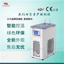 DL-400小型台式循环冷却器