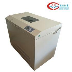 ZHWY-111C卧式加高型大容量全温恒温摇床