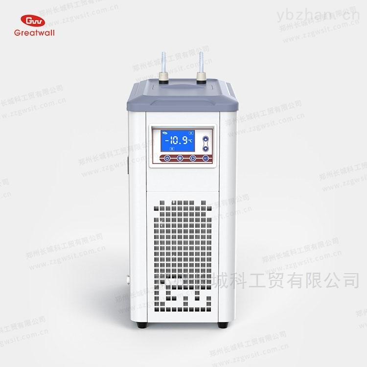 配套进口旋蒸的循环冷却器