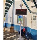 OSEN-AQMS晉安區武夷山大氣環境監測儀