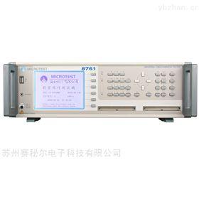 线材测试仪 8761NA