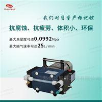 高真空度8mabr國產無油隔膜泵報價