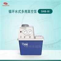 雙表雙抽臺式循環水式多用真空泵