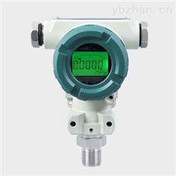 管道气体压力变送器