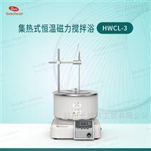 hwcl-3集熱式恒溫磁力攪拌浴