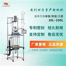 郑州长城科工贸50L调试双层玻璃反应釜