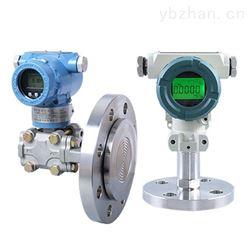 JC-2000-D-FB隔膜压力变送器