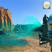环保结壳抑尘剂主要成分