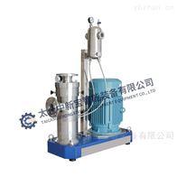 KZSD2000硬脂酸锌乳液超微研磨机