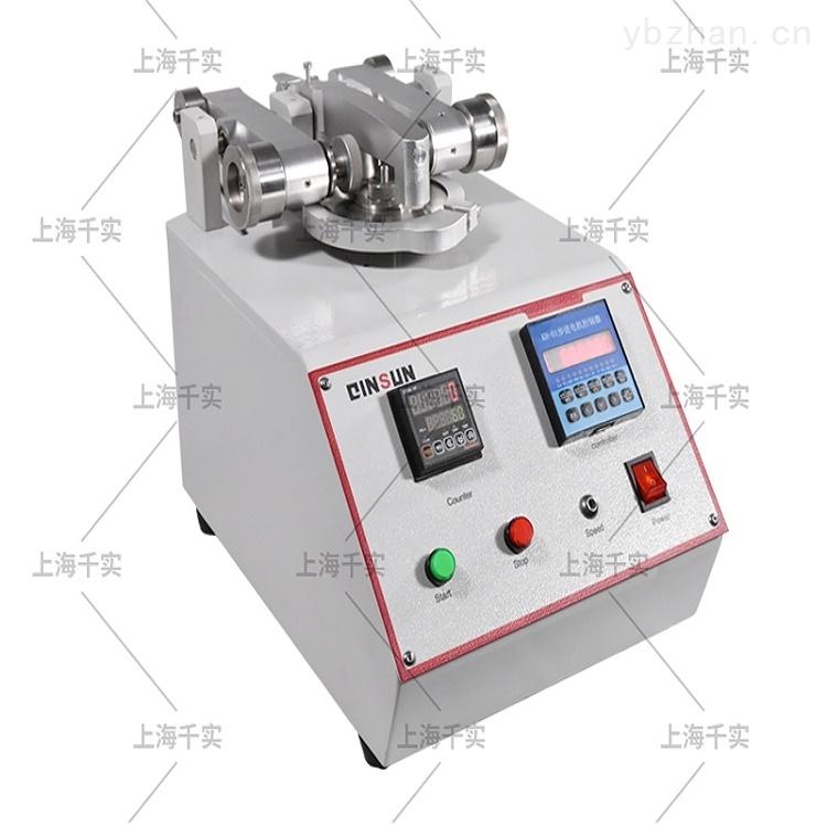 供应taber耐磨耗试验机/塑料耐磨仪