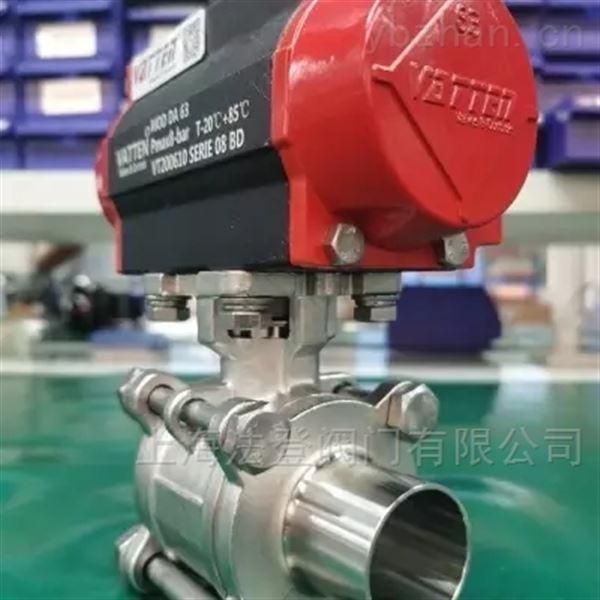 三片式焊接排气球阀 过气体介质高压球阀